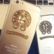 Magic Hearts TPU Gel Case Cover for iPhone 5/5S/SE Gold / Silver