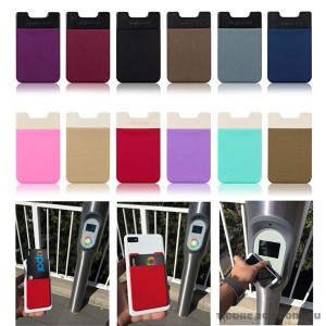 Tap Easy Stickable Pouch for Smartphones