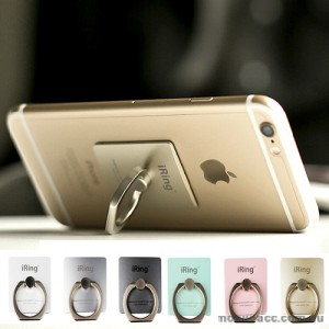 iRing Stand Mount Holders 360 Degree Rotation Gold