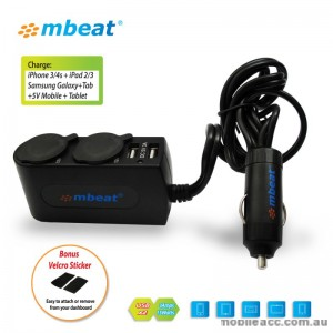 mbeat 3A/15W Dual Port USB and Cigarette Lighter Car Charger